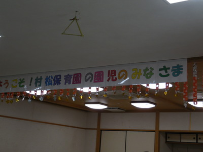 DSCN0005.JPG